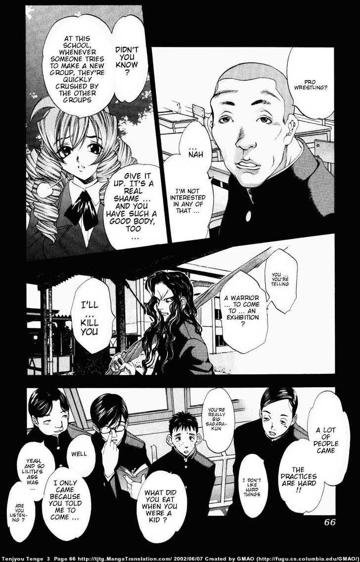 Tenjo Tenge 15 Page 2