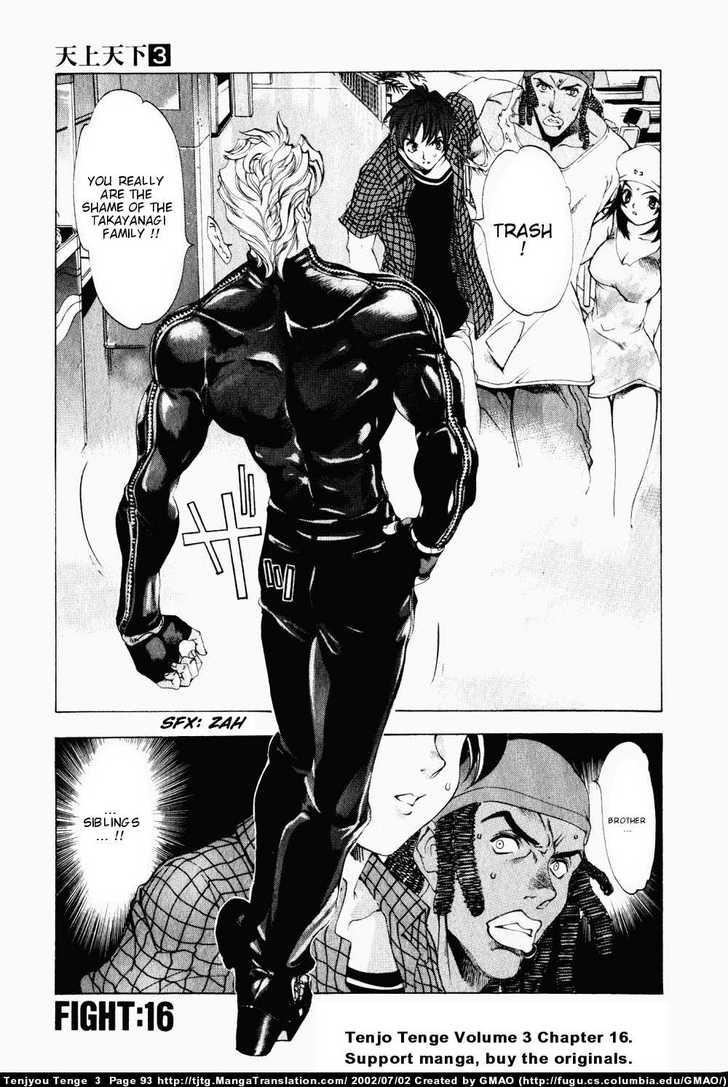 Tenjo Tenge 16 Page 1