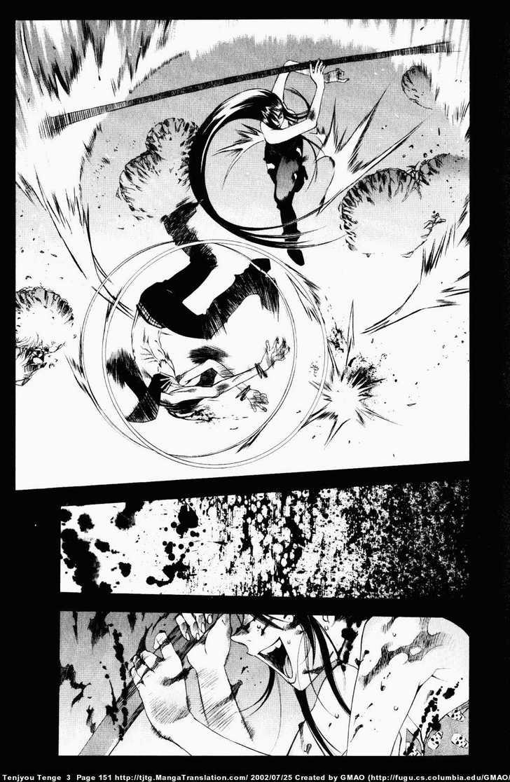 Tenjo Tenge 18 Page 3
