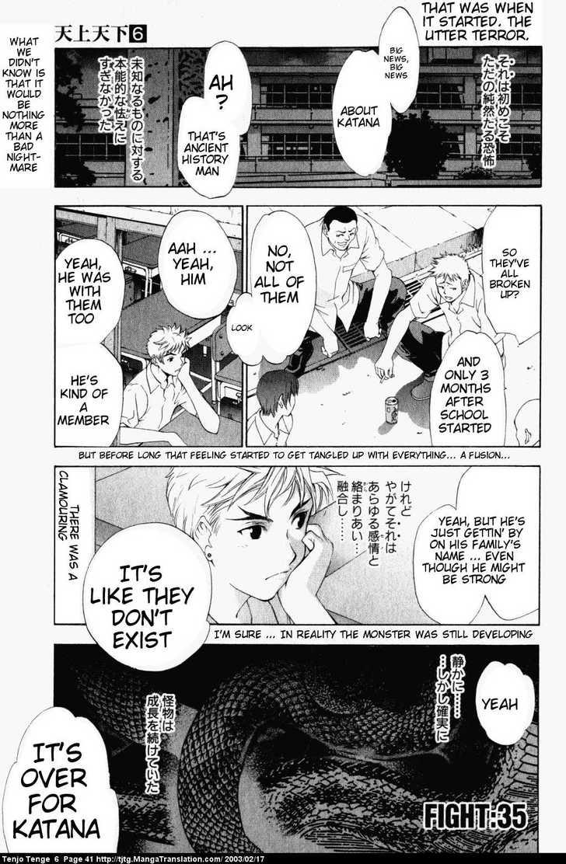 Tenjo Tenge 35 Page 1