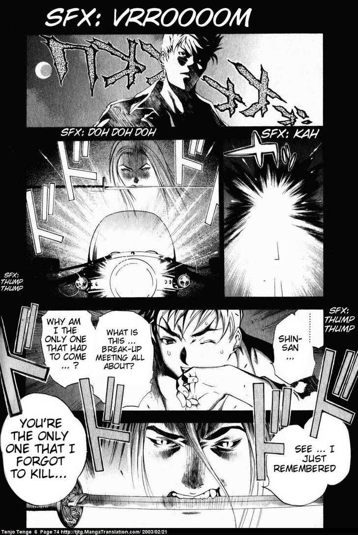 Tenjo Tenge 36 Page 2