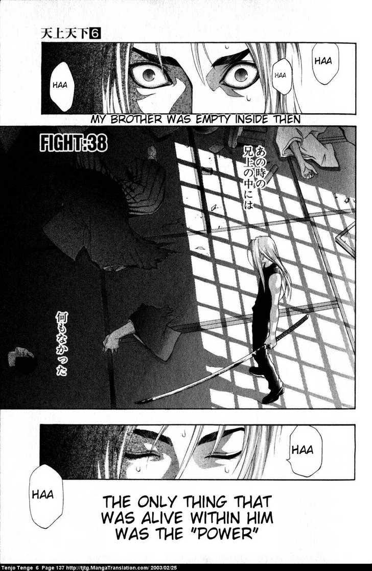 Tenjo Tenge 38 Page 1