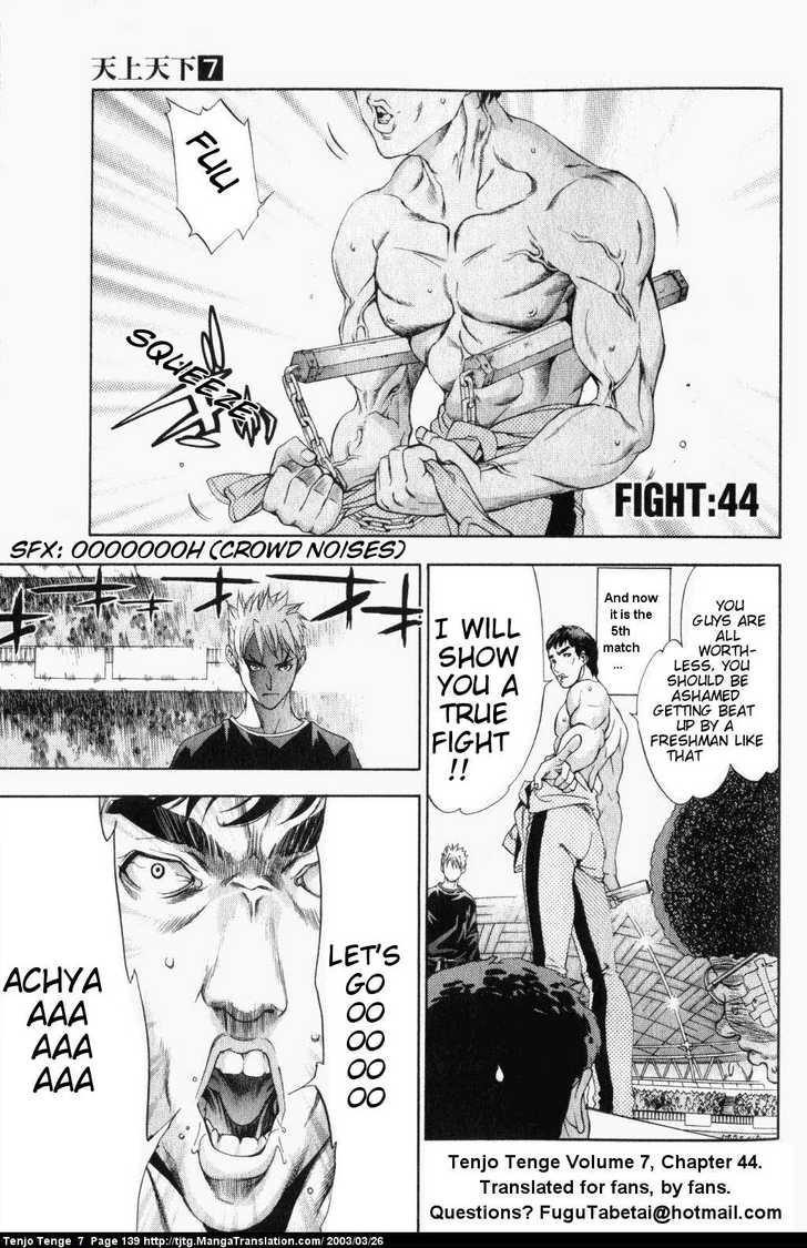 Tenjo Tenge 44 Page 1