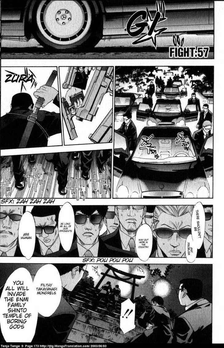 Tenjo Tenge 57 Page 1