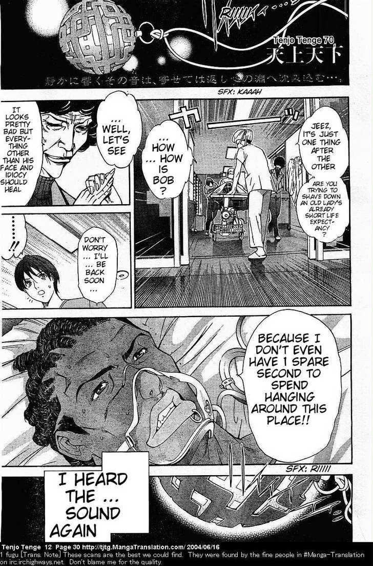 Tenjo Tenge 71 Page 1