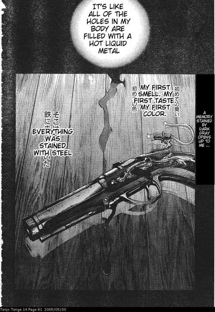 Tenjo Tenge 84 Page 2