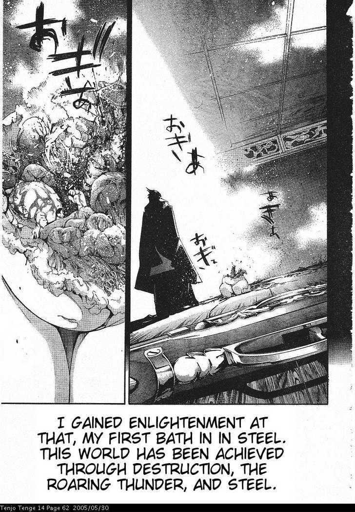 Tenjo Tenge 84 Page 3