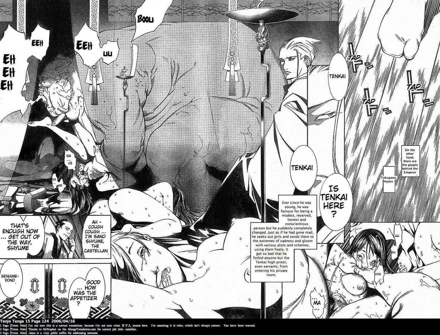 Tenjo Tenge 92 Page 2