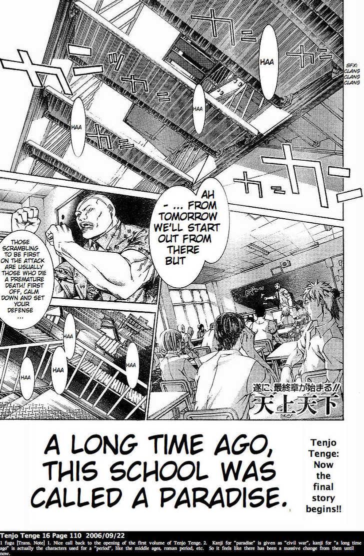 Tenjo Tenge 98 Page 1