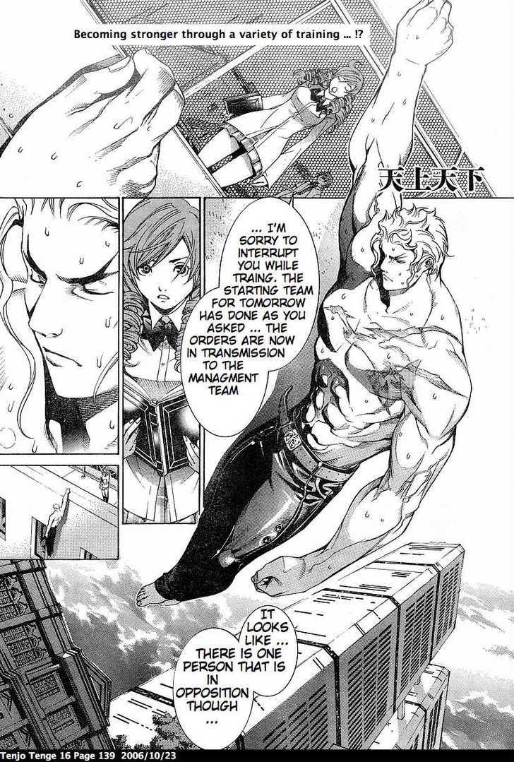 Tenjo Tenge 99 Page 1