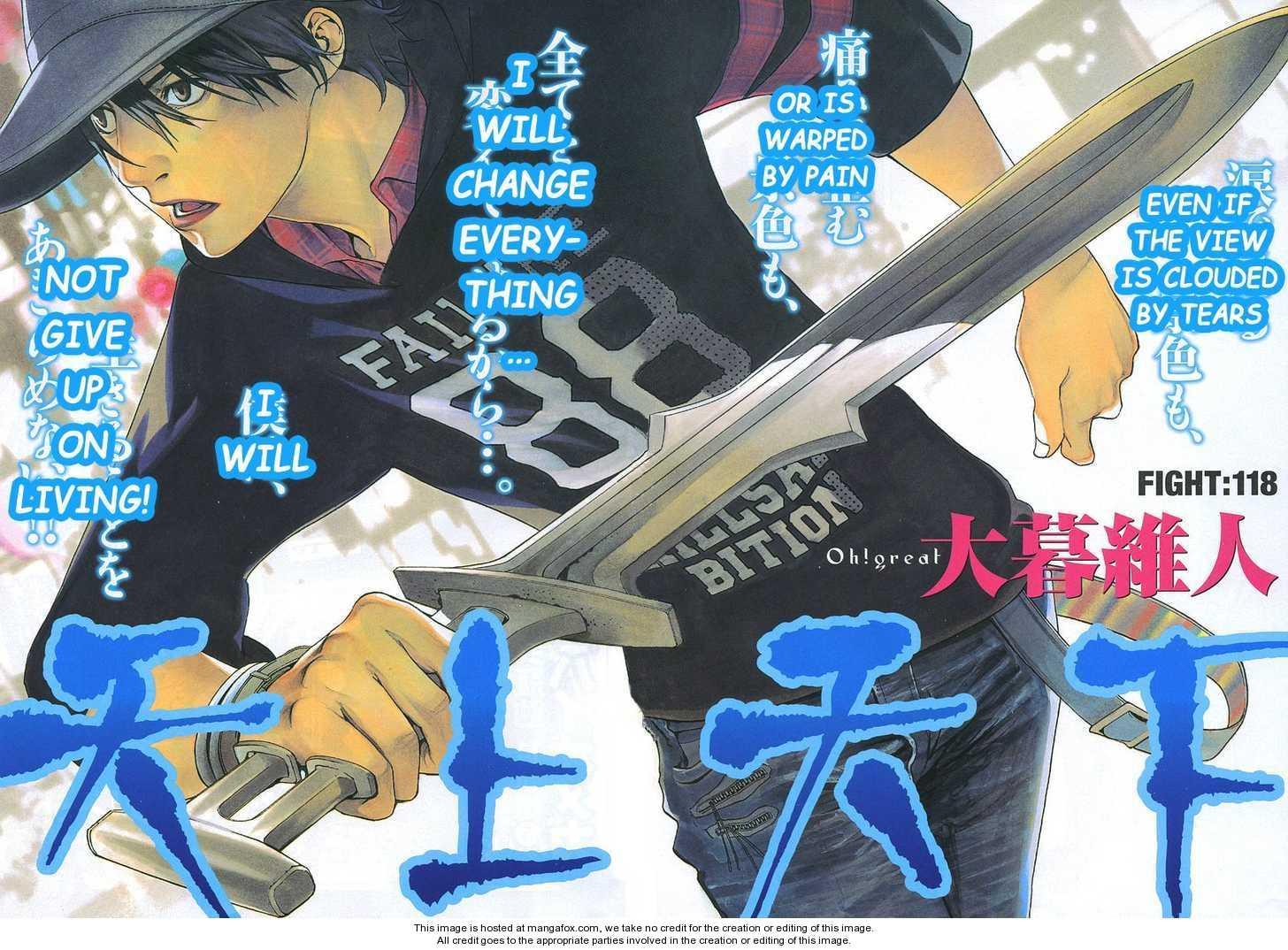 Tenjo Tenge 118 Page 2