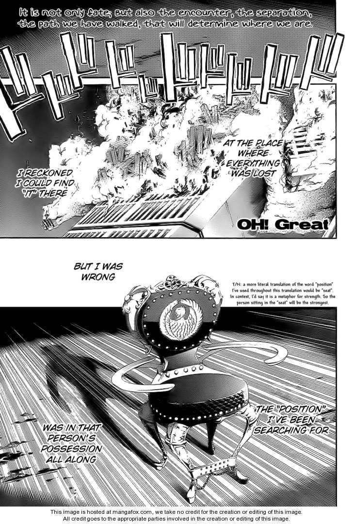 Tenjo Tenge 128 Page 1