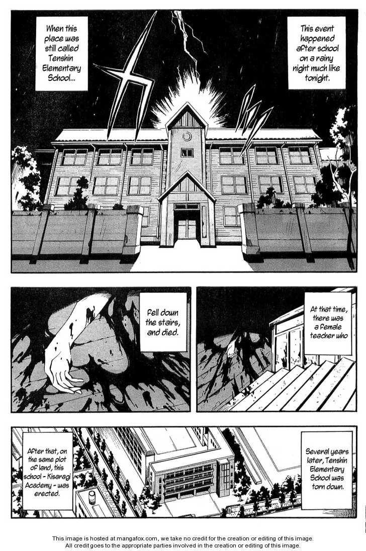 Corpse Party Blood Covered 1 Page 2