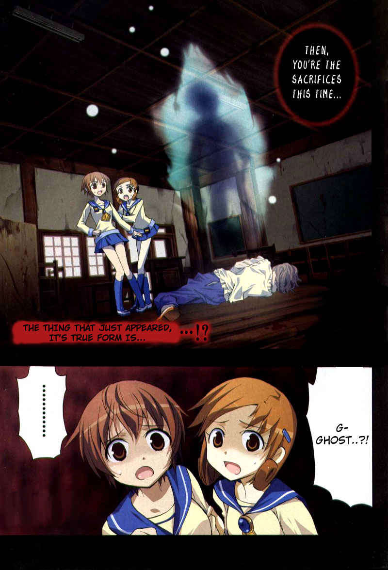 Corpse Party Blood Covered 3 Page 1