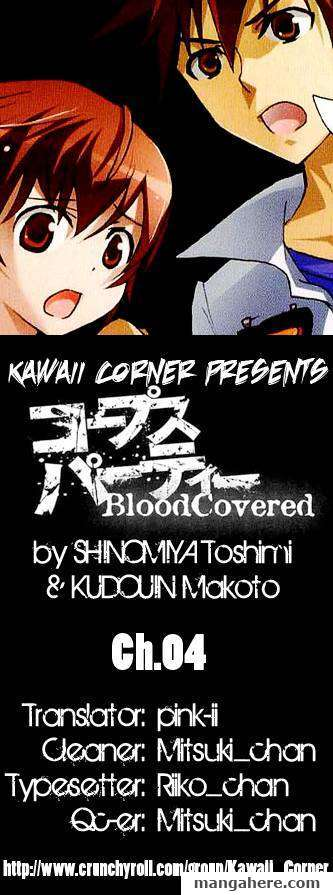 Corpse Party Blood Covered 4 Page 2