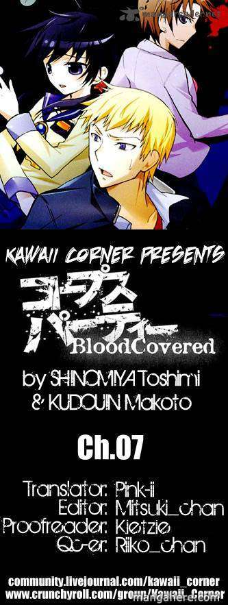 Corpse Party Blood Covered 7 Page 1