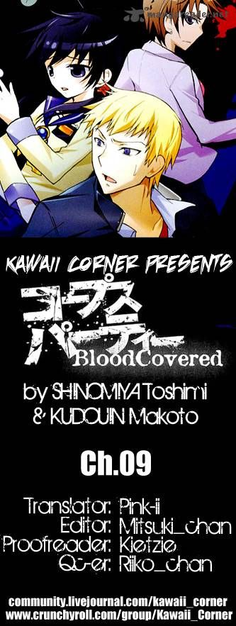 Corpse Party Blood Covered 9 Page 1