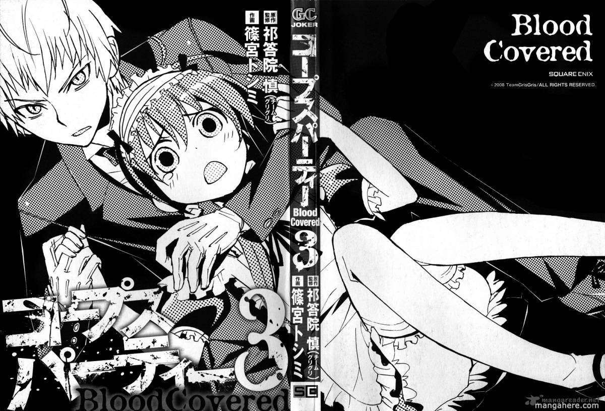 Corpse Party Blood Covered 10 Page 2