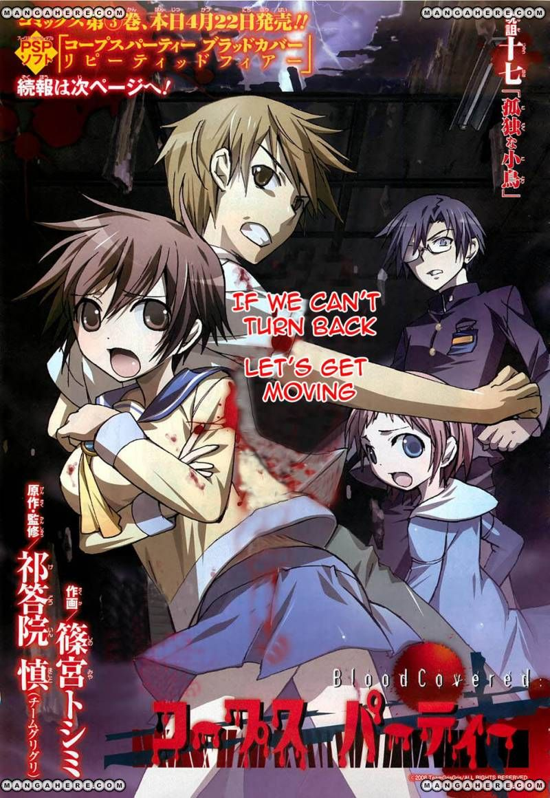 Corpse Party Blood Covered 17 Page 1