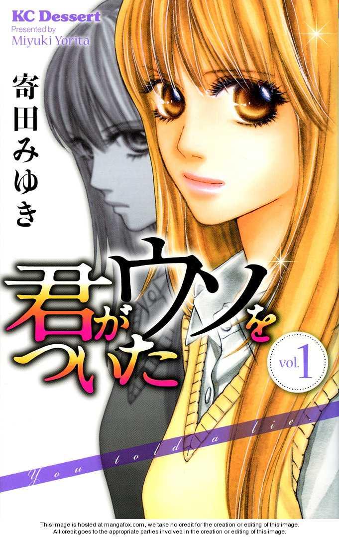 Kimi ga Uso o Tsuita 1 Page 1