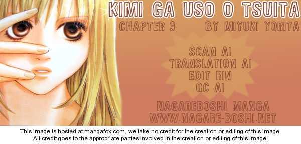 Kimi ga Uso o Tsuita 3 Page 1