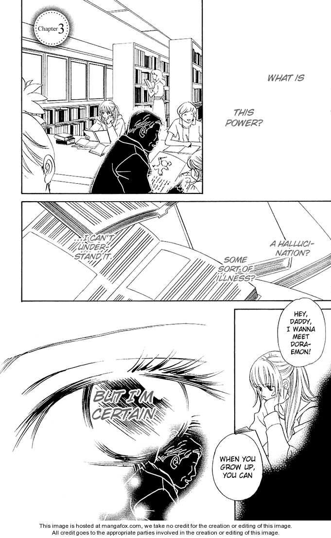 Kimi ga Uso o Tsuita 3 Page 3