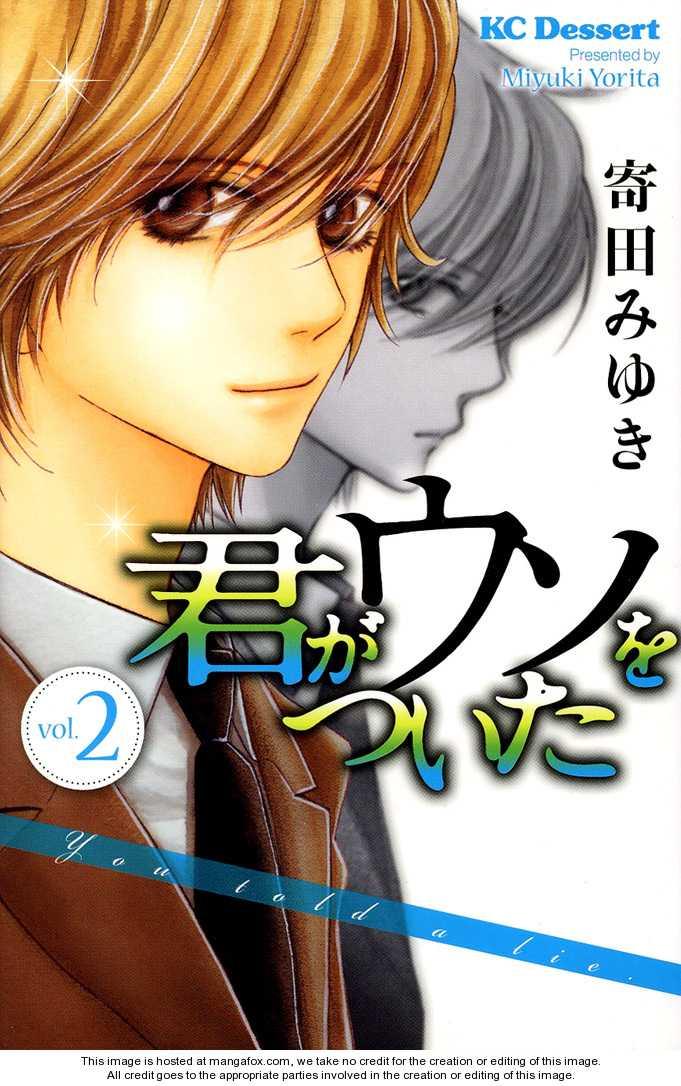Kimi ga Uso o Tsuita 5 Page 1