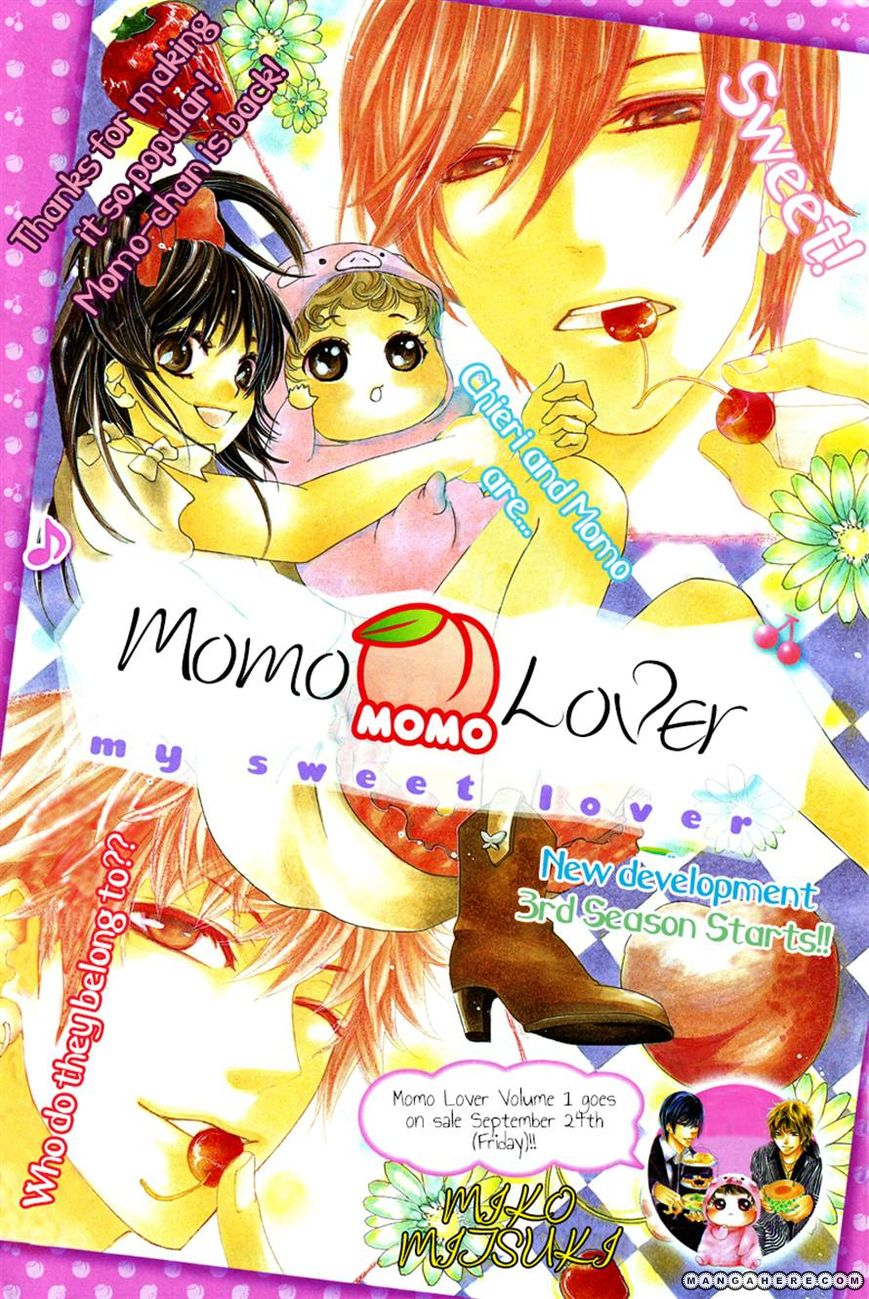 Momo Lover 11 Page 2