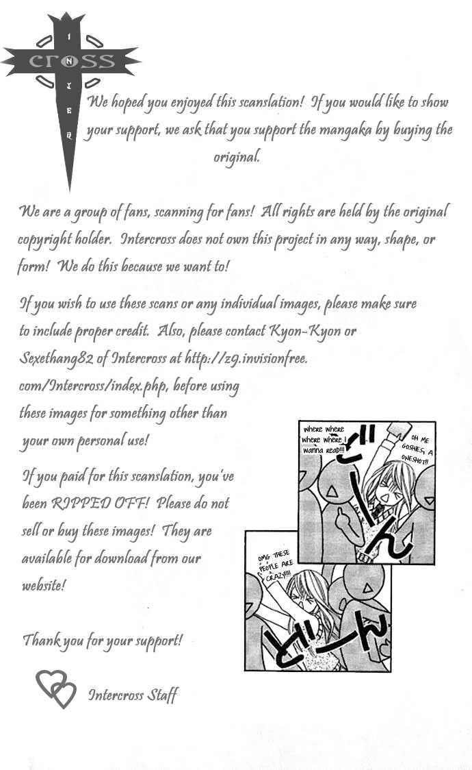 Animal Jungle 2 Page 2