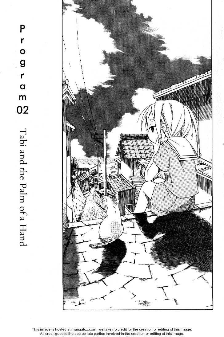Tabi to Michizure 2 Page 1