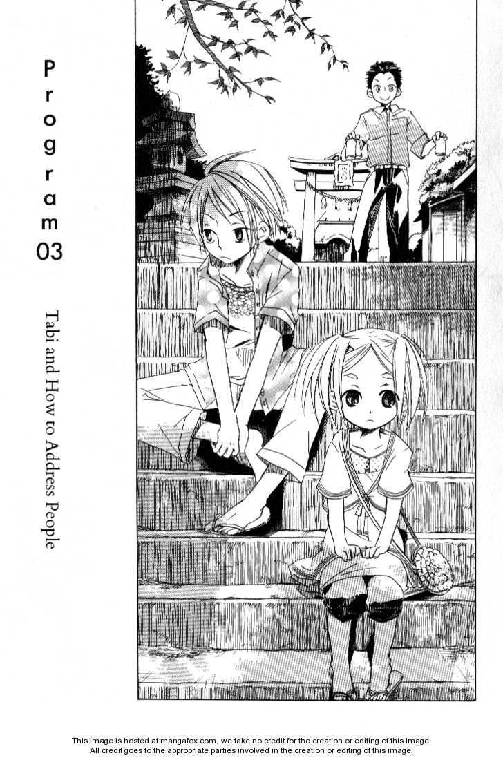 Tabi to Michizure 3 Page 1