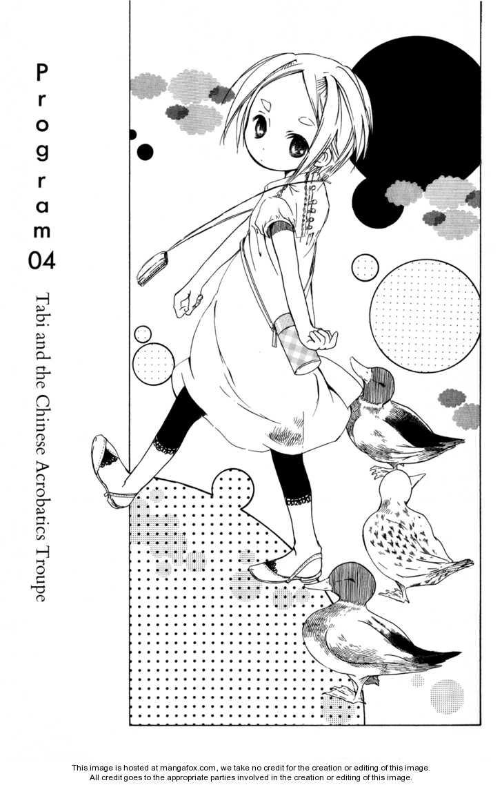 Tabi to Michizure 4 Page 1