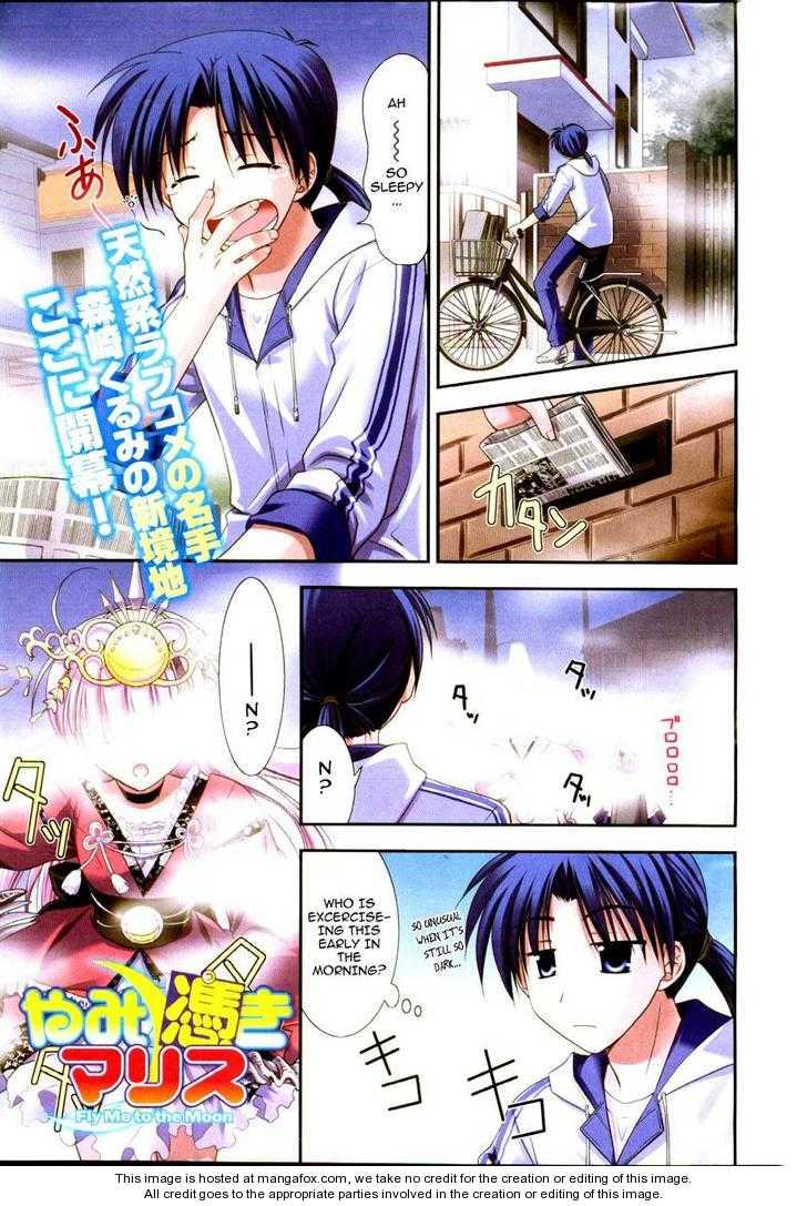 Yamitsuki Marisu 1 Page 2