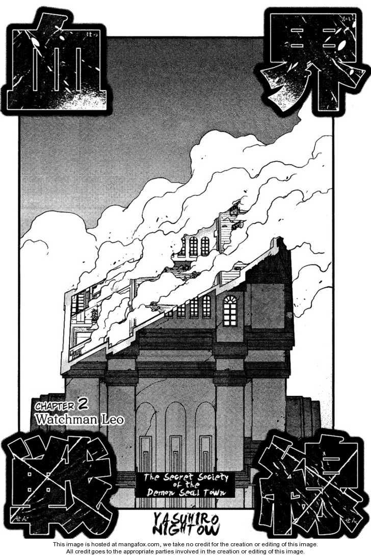 Kekkai Sensen - Mafuugai Kessha 2 Page 2