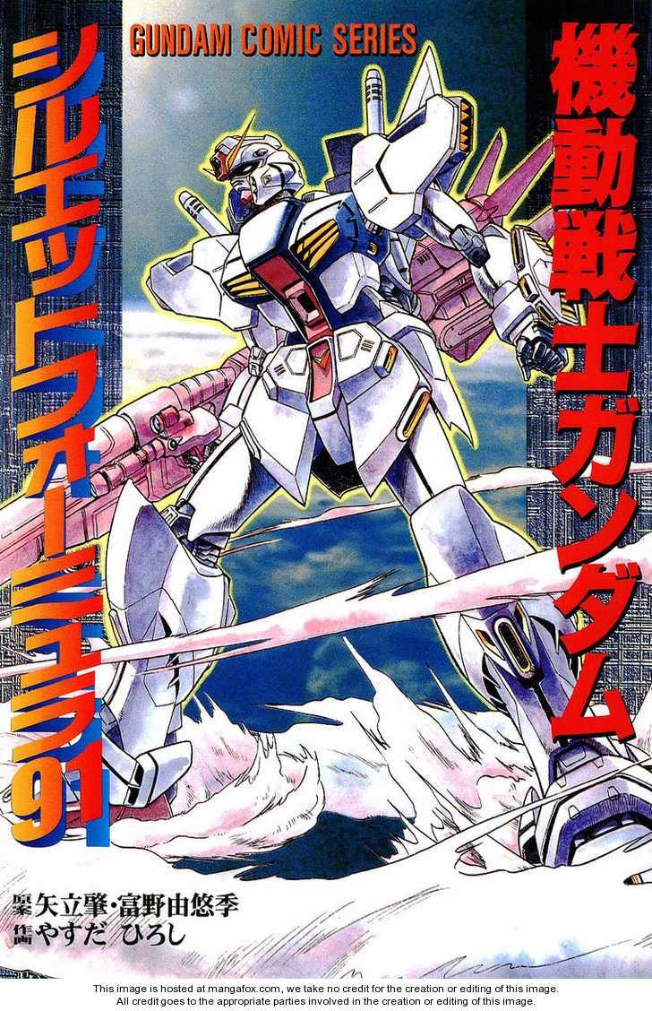 Kidou Senshi Gundam: Silhouette Formula 91 1 Page 1