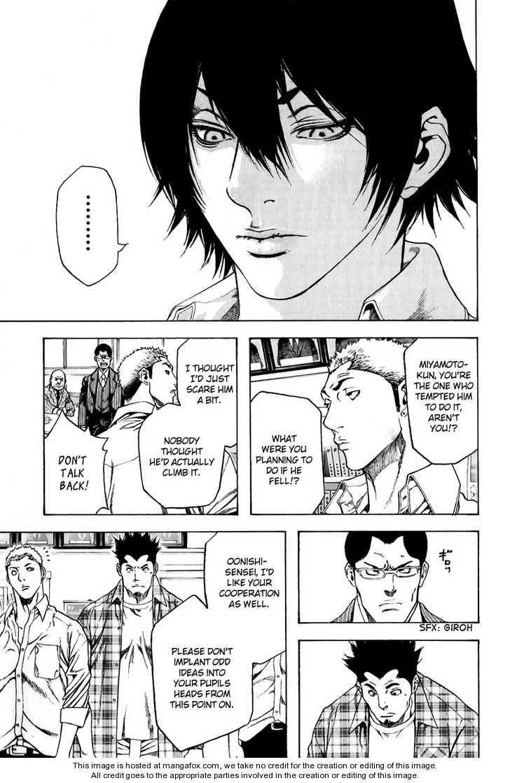 Kokou no Hito 2 Page 3