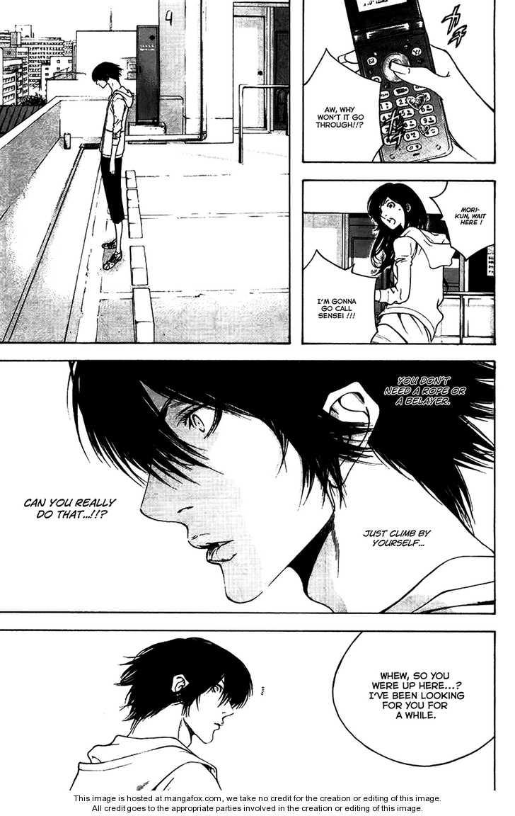Kokou no Hito 11 Page 3