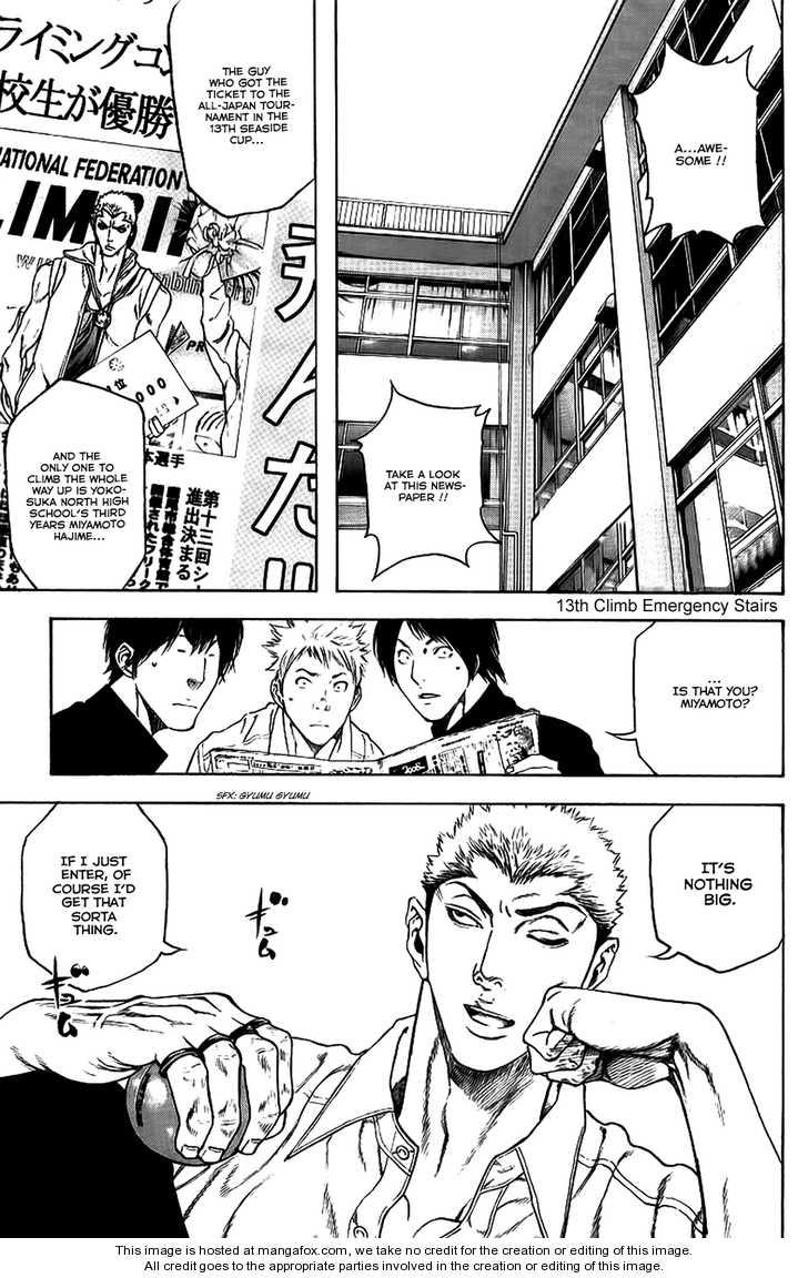 Kokou no Hito 13 Page 2