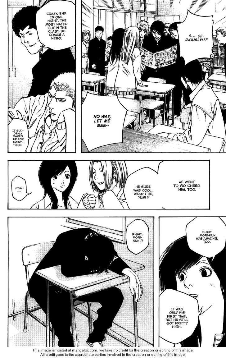 Kokou no Hito 13 Page 3