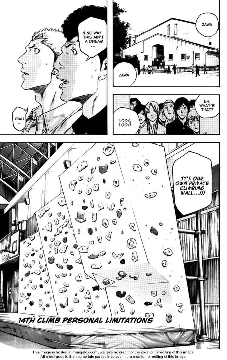 Kokou no Hito 14 Page 2
