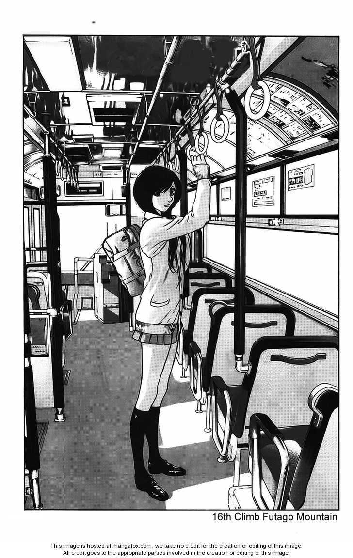 Kokou no Hito 16 Page 1
