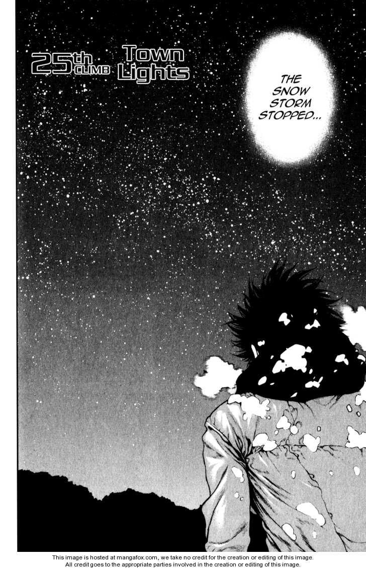 Kokou no Hito 25 Page 2