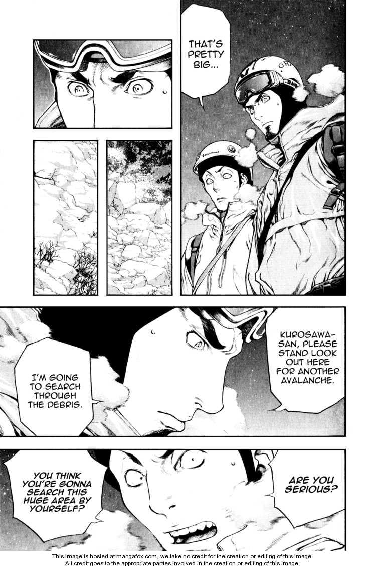Kokou no Hito 26 Page 3