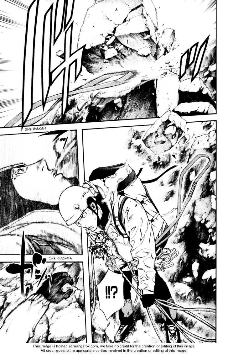 Kokou no Hito 29 Page 3