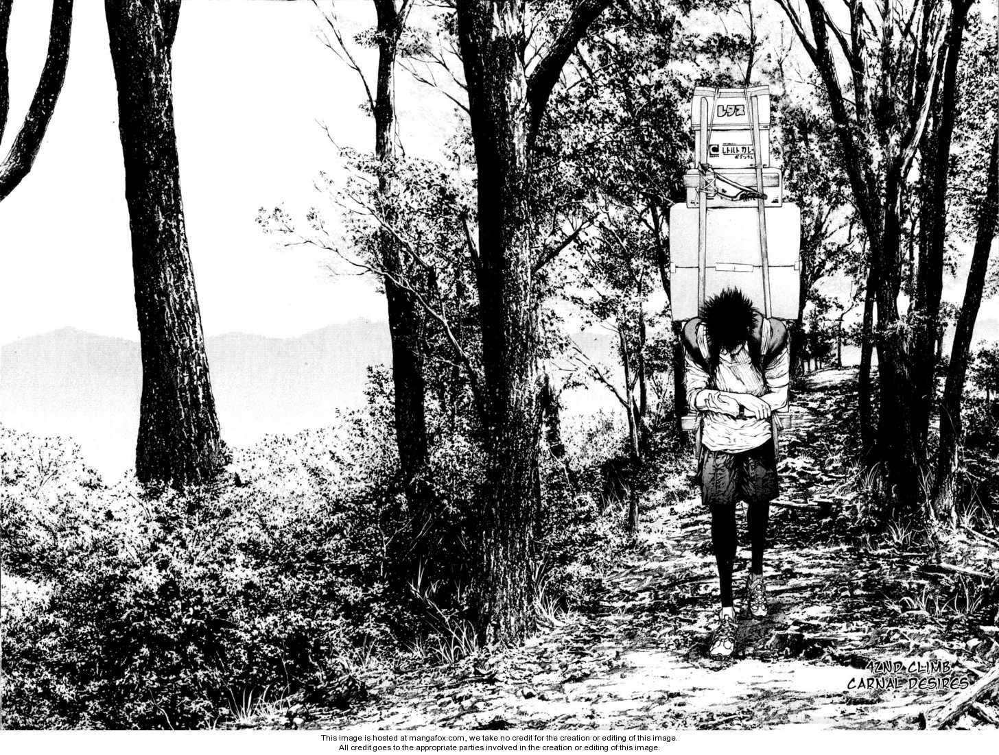 Kokou no Hito 42 Page 3