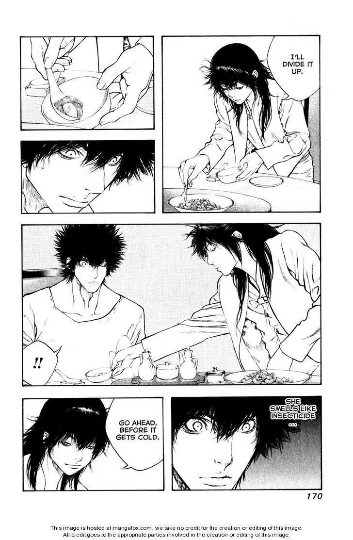Kokou no Hito 51 Page 3