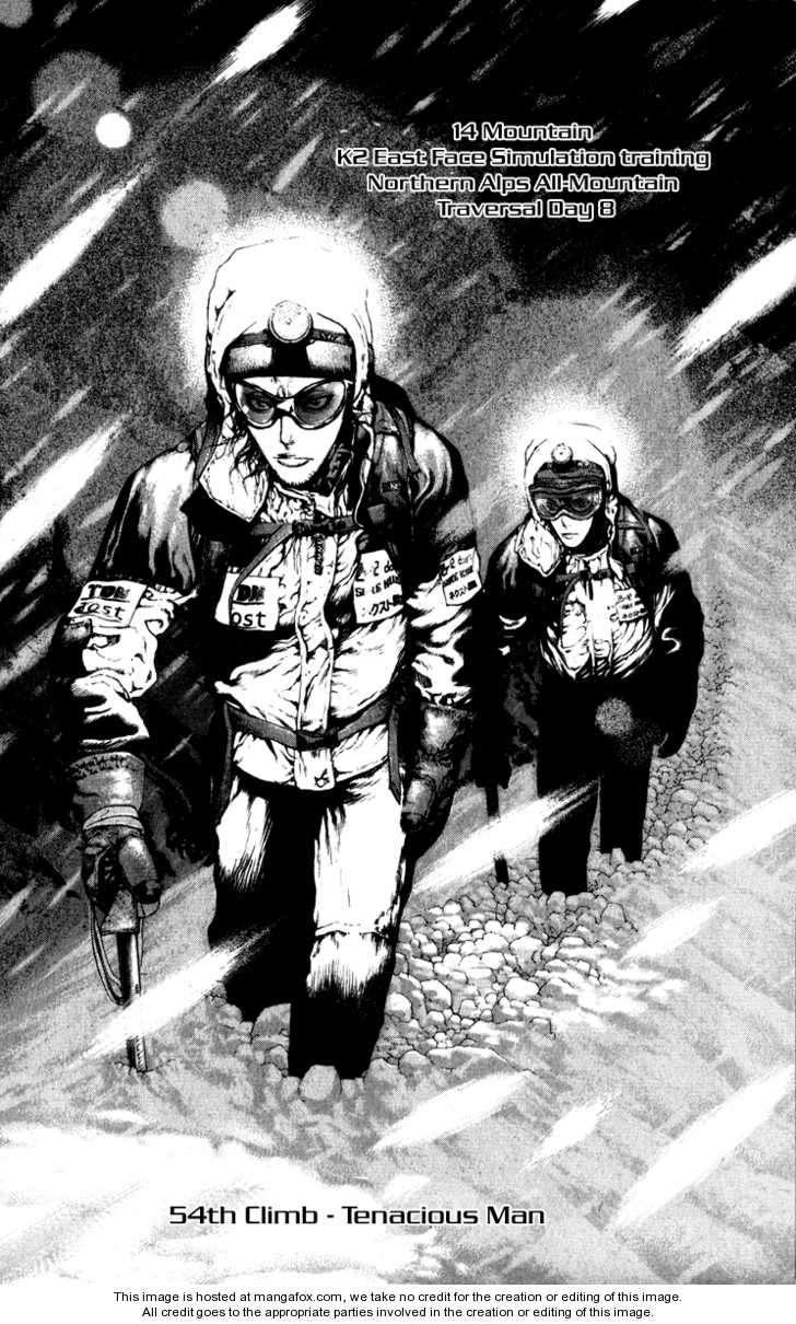 Kokou no Hito 54 Page 2