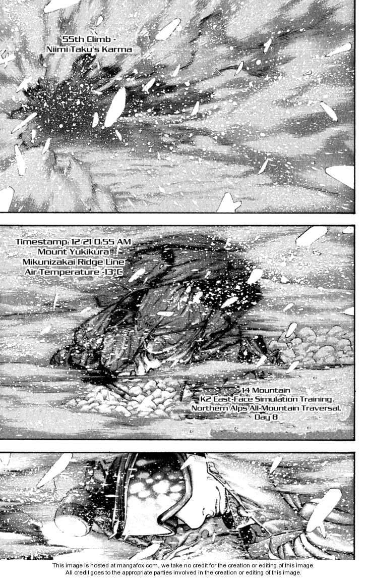 Kokou no Hito 55 Page 1