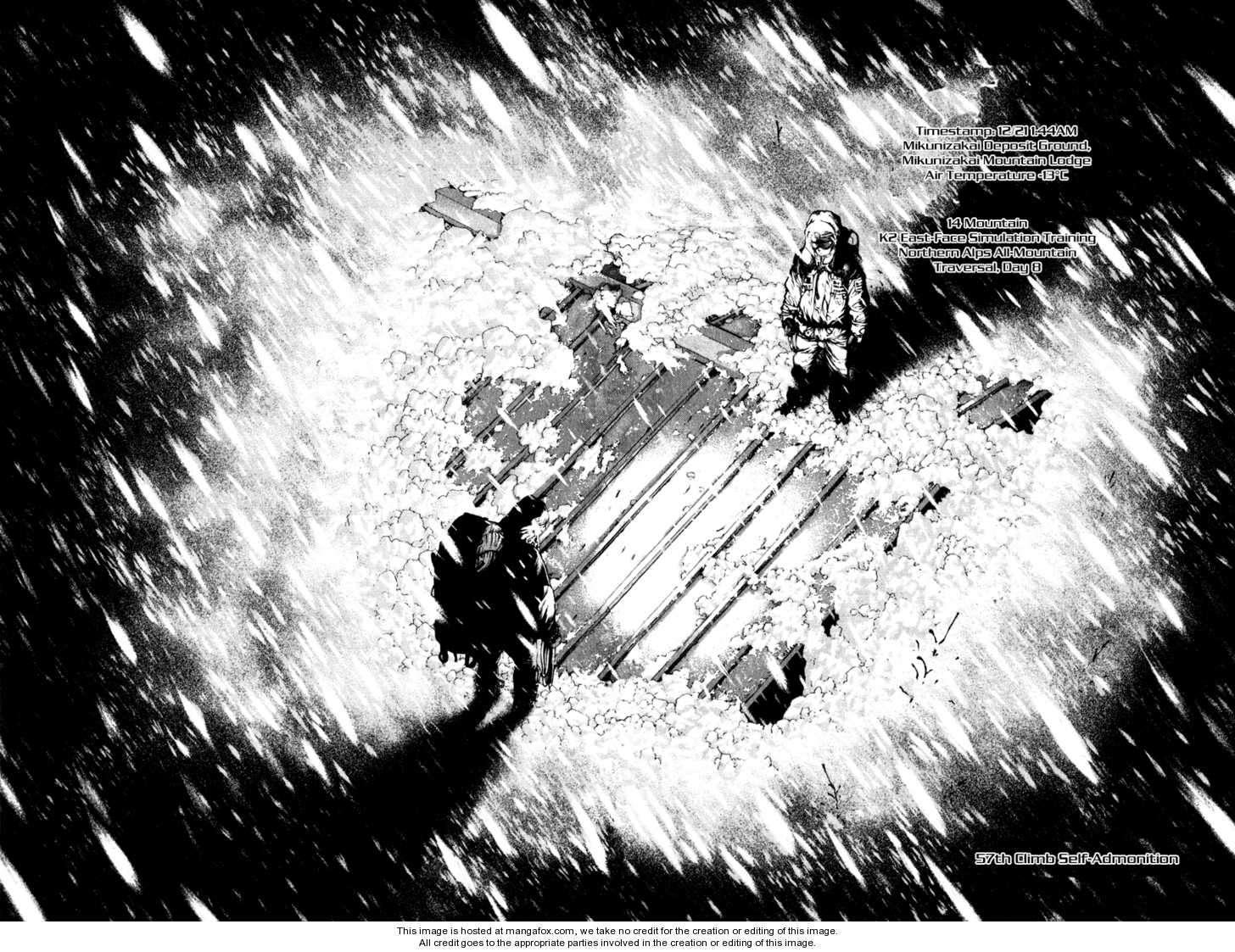 Kokou no Hito 57 Page 2