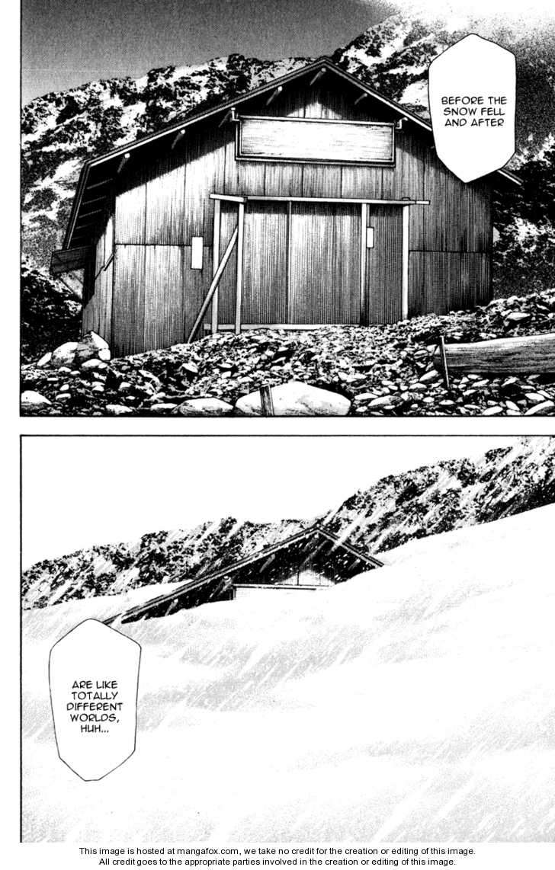 Kokou no Hito 57 Page 3